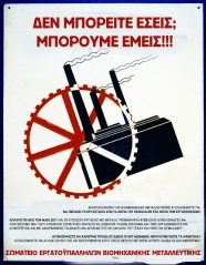 """VIOME poster. Caption reads: """"You can't, we can!"""" (image via http://biom-metal.blogspot.gr)"""
